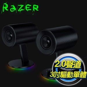 Razer 雷蛇 Nommo Chroma 天狼星 幻彩版 2.0聲道 兩件式電競喇叭(RZ05-02460100-R3A1)