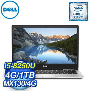 DELL 戴爾 Inspiron 15-7570-R2548STW 15.6吋筆記型電腦(銀/i5-8250U/4G/1TB/MX130/Win10)