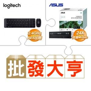 羅技 MK220 無線鍵盤滑鼠組(X10)+華碩燒錄機(X10)
