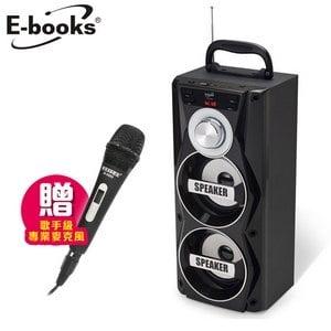 E-books D22藍牙炫彩LED多功能K歌音箱(贈麥克風)