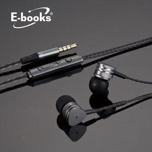 E~books S68音控接聽鋁製入耳式耳機