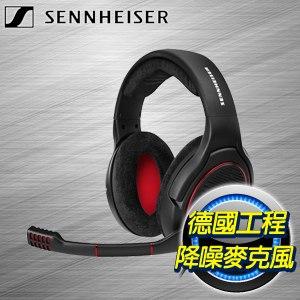 SENNHEISER GAME ONE 遊戲電競耳機麥克風~黑~