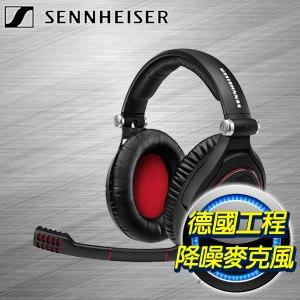 SENNHEISER GAME ZERO 遊戲電競耳機麥克風~黑~