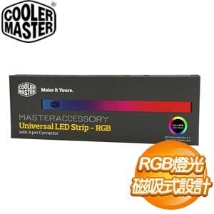 Cooler Master 酷碼 通用型RGB LED 磁吸式燈條