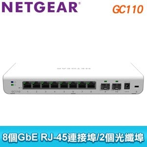 NETGEAR GC110 8埠Giga雲端交換器