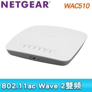 NETGEAR WAC510 商用級802.11ac雙頻無線基地台AP