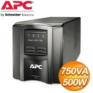 APC 智慧型750VA在線互動式UPS (SMT750TW)