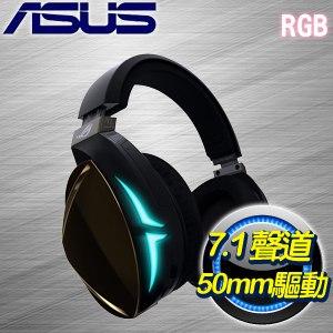 ASUS 華碩 ROG Strix Fusion 500 RGB 7.1聲道電競耳機