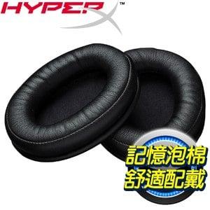 HyperX Cloud Alpha 記憶泡棉皮革耳罩 (HXS-HSEP4)