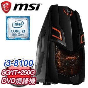 微星 文書系列【綠林之父】i3-8100四核 商務電腦(8G/250G SSD/1TB)