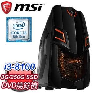 微星 PLAYER【武器達人】Intel i3-8100四核心 極速文書電腦