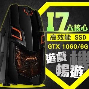 微星 電競系列【精靈魔法使】i7-8700六核 GTX1060 遊戲電腦(16G/250G SSD/1TB)