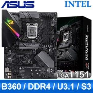 ASUS 華碩 STRIX B360-F GAMING LGA1151主機板 (ATX/3+2年保)