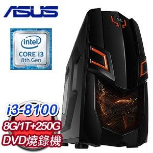 華碩 文書系列【海潮之音】i3-8100四核 商務電腦(8G/250G SSD/1TB)