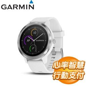 GARMIN vivoactive 3 行動支付心率智慧手錶《律動白》