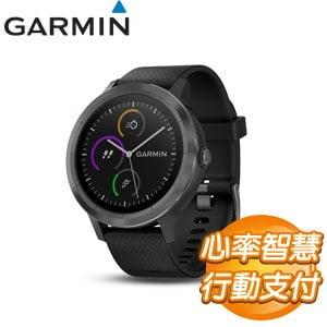 GARMIN vivoactive 3 行動支付心率智慧手錶《尊爵黑》