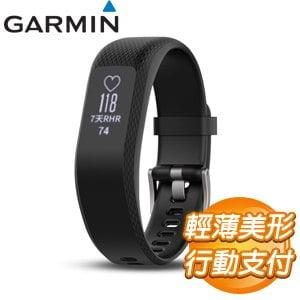 GARMIN vivosmart 3 智慧健身心率手環《黑》(大)