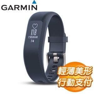 GARMIN vivosmart 3 智慧健身心率手環《藍》(大)