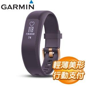 GARMIN vivosmart 3 智慧健身心率手環《紫》(小)