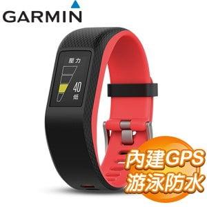 GARMIN vivosport GPS智慧健康心率手環《紅》(小)