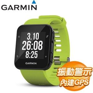 GARMIN Forerunner 35 GPS心率智慧跑錶《綠》