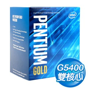 Intel 第八代 Pentium G5400 雙核心處理器《3.7Ghz/LGA1151》(代理商貨)