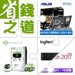 H110M-K(X5)+1TB硬碟(X10)+羅技鍵鼠組(X5)+防毒軟體(X5)