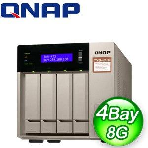 QNAP 威聯通 TVS-473e-8G 4Bay NAS網路儲存伺服器