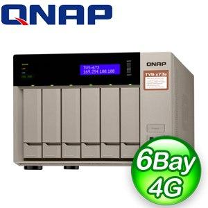 QNAP 威聯通 TVS-673e-4G 6Bay NAS網路儲存伺服器