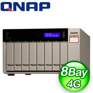 QNAP 威聯通 TVS-873e-4G 8Bay NAS網路儲存伺服器