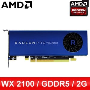 AMD Radeon Pro WX 2100 2G/64bit 專業繪圖顯示卡