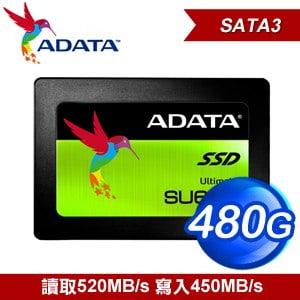 ADATA 威剛 Ultimate SU650 480G SSD 2.5吋固態硬碟