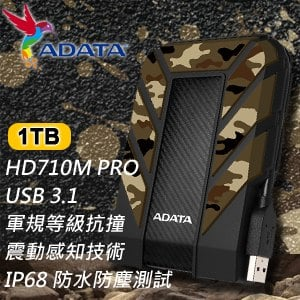 ADATA 威剛 HD710M Pro 1TB 2.5吋 USB3.1 軍規防水防震外接硬碟