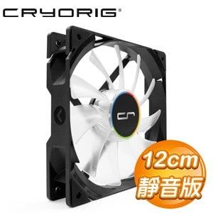 Cryorig 快睿 QF120 LED 12CM PWM風扇《靜音版》