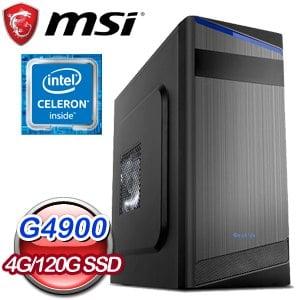 微星 文書系列【瓦羅然之盾】G4900雙核 商務電腦(4G/120G SSD)