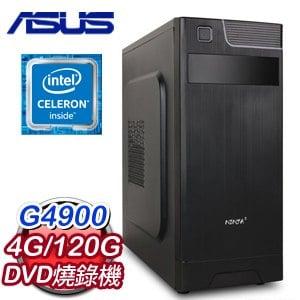 華碩 MANAGER【蠻族之王】G4900雙核心 超值文書機