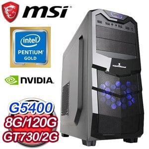微星 影音系列~逆羽~G5400雙核 N730K 休閒電腦 8G 120G SSD