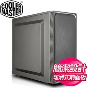 Cooler Master 酷碼【E500L】ATX電腦機殼《銀框》