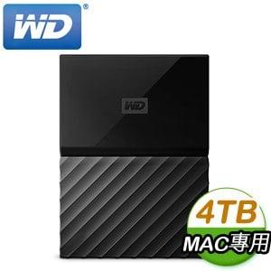 WD 威騰 My Passport for Mac 4TB 2.5吋 USB3.0 外接硬碟(WESE)★送硬碟保護包
