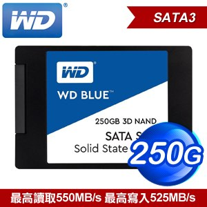WD 威騰 250G 2.5吋 3D NAND SATA SSD固態硬碟(讀:550M/寫:525M/TLC)《藍標》WDS250G2B0A