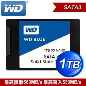 WD 威騰 1TB 2.5吋 3D NAND SATA SSD《藍標》WDS100T2B0A