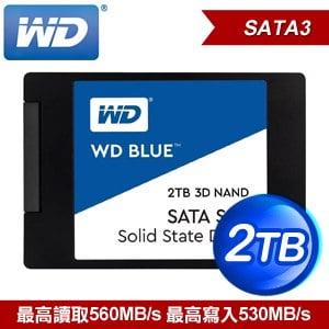 WD 威騰 2TB 2.5吋 3D NAND SATA SSD固態硬碟(讀:560M/寫:530M/TLC)《藍標》WDS200T2B