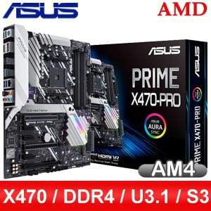ASUS 華碩 PRIME X470-PRO AM4主機板 (ATX/3+1年保)