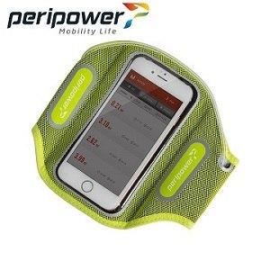 Peripower  LED發光運動臂套(樂活綠)