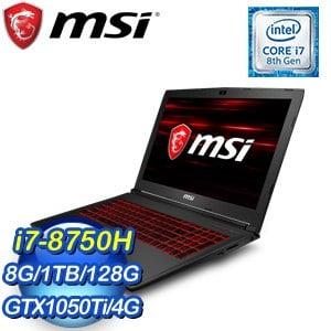 MSI 微星 GV62 8RD-007TW(i7-8750H/8GB/128G+1TB/GTX1050 Ti 4G/Win10) 15.6吋筆記型電腦