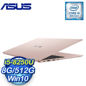ASUS 華碩 UX331UAL-0051D8250U 13.3吋筆記型電腦(玫瑰金/i5-8250U/8G/512G/WIN10)