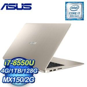 ASUS 華碩 Vivbook S510UN-0171A8550U 15.6吋筆記型電腦(金/i7-8550U/4G/1TB+128G/NVMX1502G/Win10)