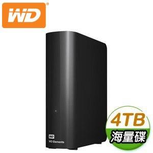 WD 威騰 Elements Desktop 4TB 3.5吋 USB3.0 外接硬碟(WDBBKG0040HBK-SESN)