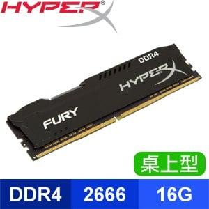 HyperX FURY DDR4-2666 16G 桌上型記憶體《黑》(HX426C16FB3/16)