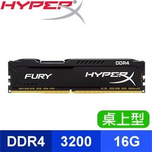 HyperX FURY DDR4-3200 16G 桌上型記憶體《黑》(HX432C18FB/16)
